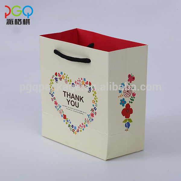 Customized low profit fancy foldable reusable paper bag